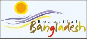 bangladesh country logo